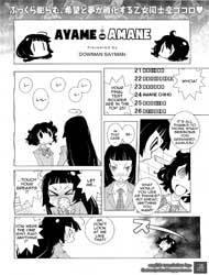 Ayame to Amane