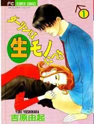 Darling Wa Namamono Ni Tsuki
