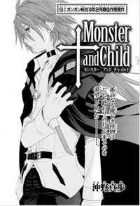 Read monster manga