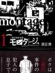 Montage (WATANABE Jun)