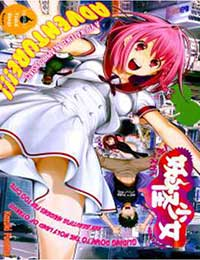Youkai Shoujo - Monsuga
