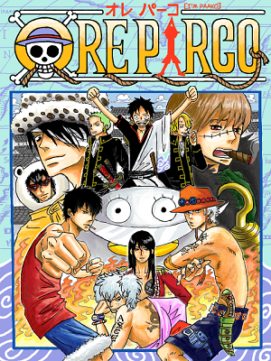 Gintama x One Piece