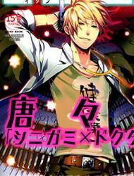 Shinigami Doctor